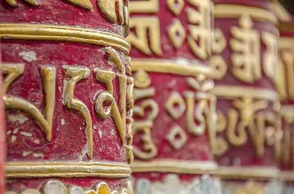 Prayer Wheels, at Rumtek Monastery East Sikkim